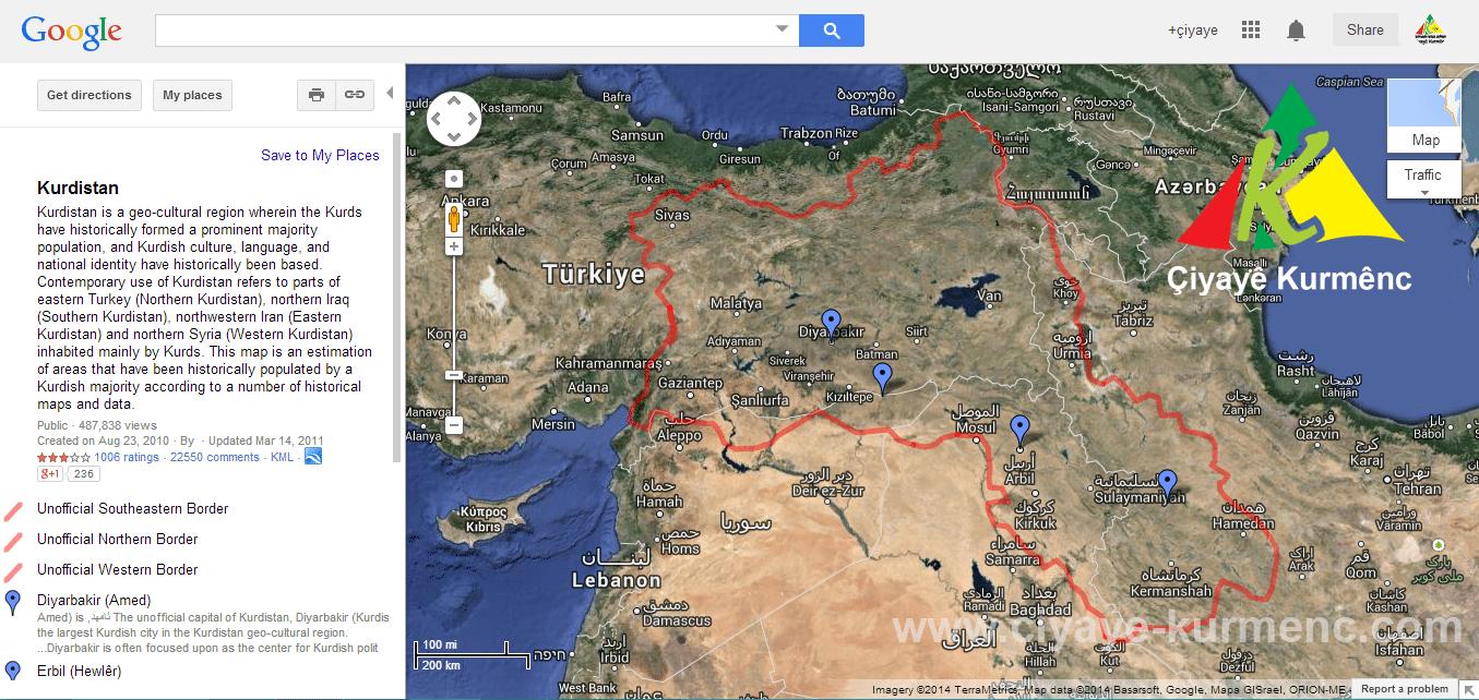 خريطة كردستان, خريطة كردستان العراق, خريطة, كردستان, كورستان, العراق, الكورد, كردستان , كورستان