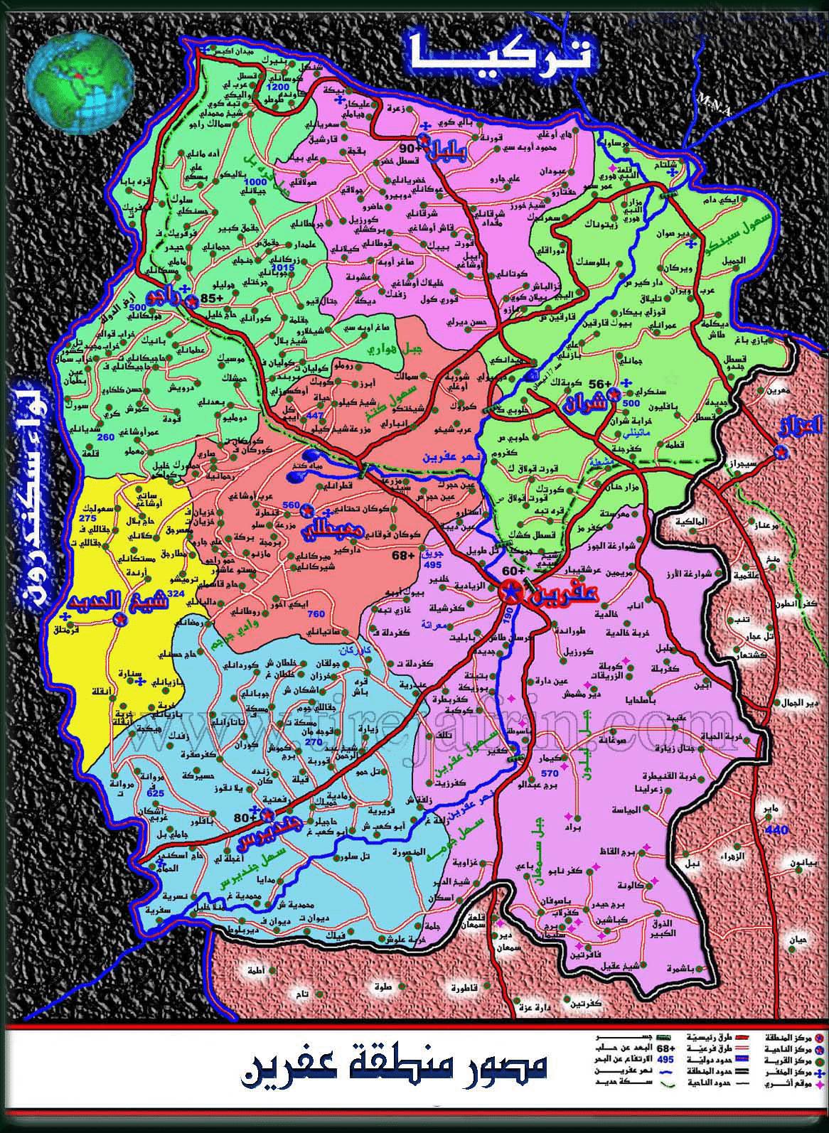 map afrin , خريطة عفرين, خرائط عفرين, efrin ,map