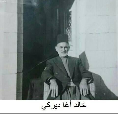 خالد آغا ديركي