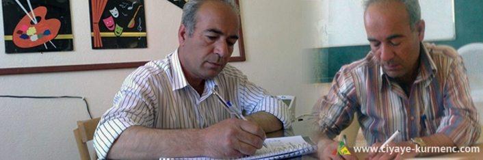 الشاعر مروان شيخي