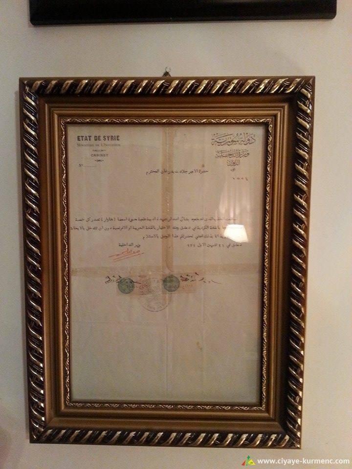 صورة للجواب على طلب الترخيص الذي تقدم به الامير جلادت من اجل مجلة هاوار