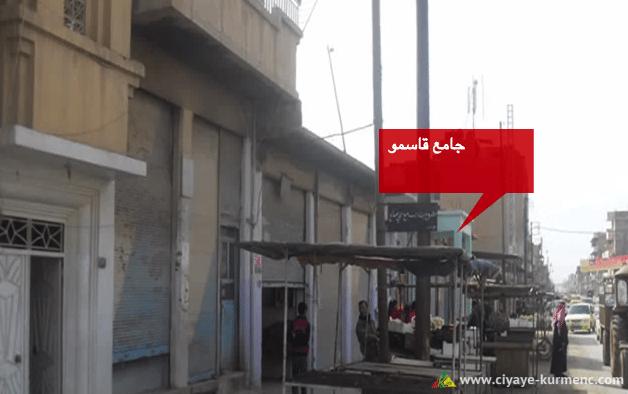 صور مدينة قامشلو القامشلي Qamishli