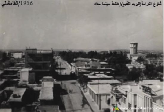 صور نادرة لمدينة قامشلو