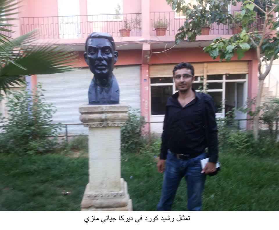 rashid-kurd2