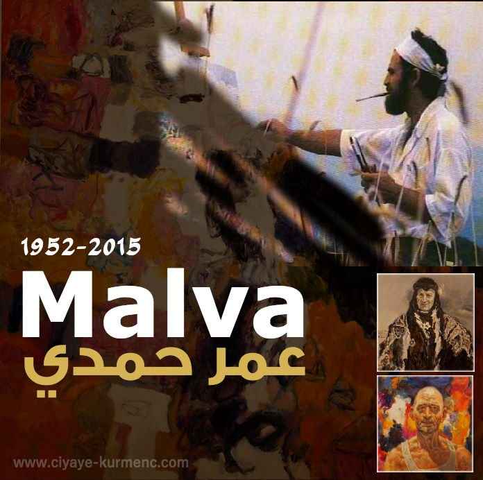 وفاة الفنان العالمي عمر حمدي
