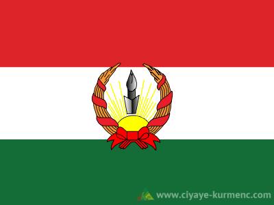 علم جمهورية مهاباد الكردية
