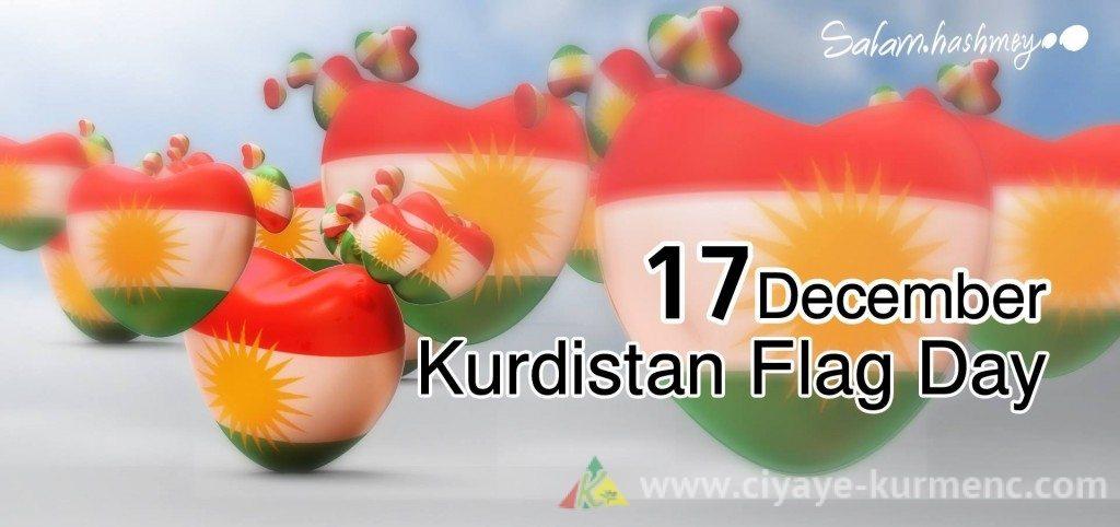 العلم الكردستاني