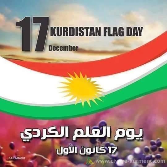 يوم و تاريخ العلم الكردي