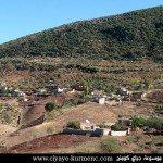 قرية كوسانلي  | Gundê Kosa