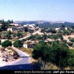 قرية تاتارانلي  | Gundê Tetera