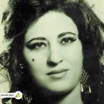 عيشه شان Ayşa Şan