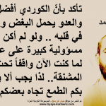 قاضي محمد Qazi Muhammed 41