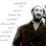 قاضي محمد Qazi Muhammed 11