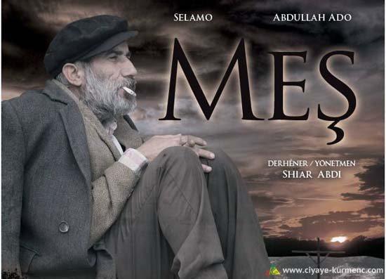 فيلم مشي - filmê Meş
