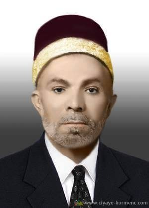 علي عمر منلا - شخصية كردية من عفرين