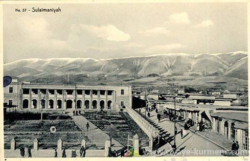 السليمانية وتعود تاريخ هذه الصورة لعام 1930