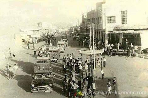 صورة مدينة كويسنجق -أقليم كوردستان