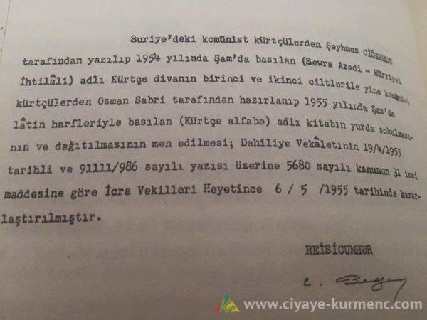 وثيقة من الرئاسة التركية منع كتب جيكر خوين وعثمان صبري