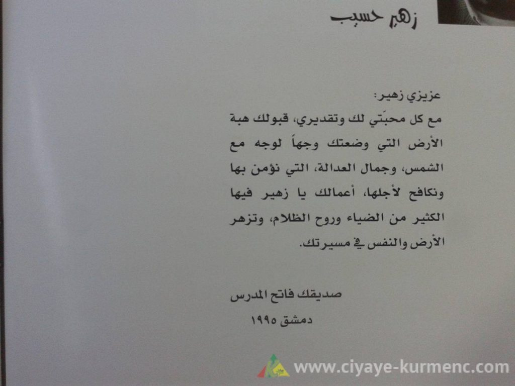Zuhair Hassib1