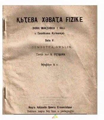 kurdish_books