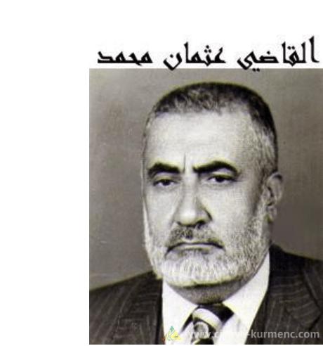 Qadi-afrin