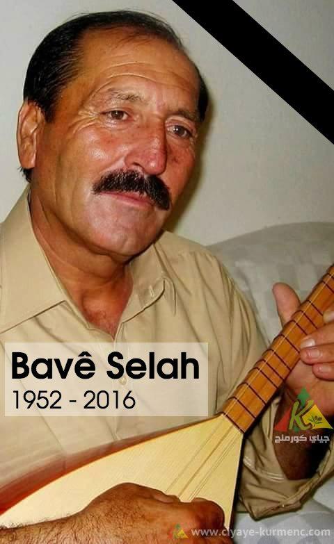 توفي الفنان الكردي بافه صلاح في 2016