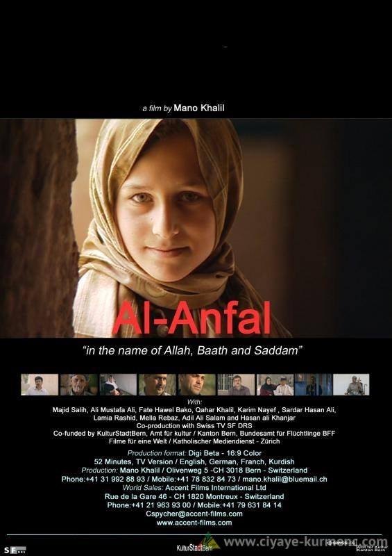 أفلام كردية حول العالم