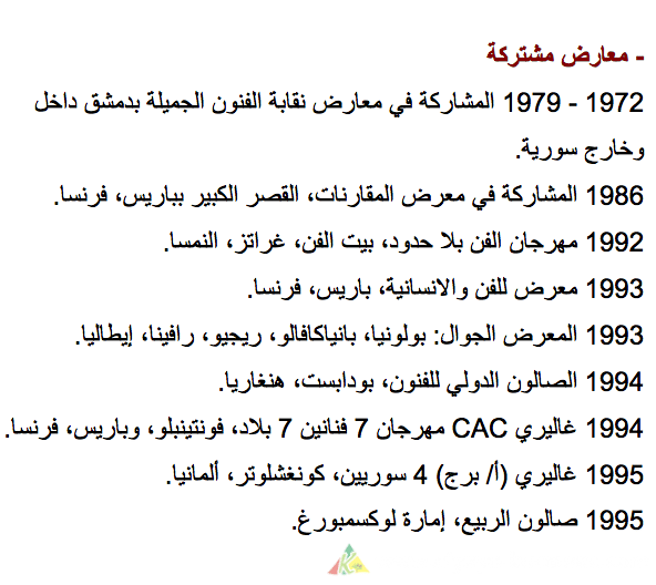 bashar-alissa3