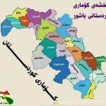 خريطة جمهورية كوردستان الجنوبية