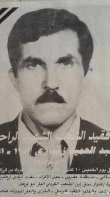 عبد الحميد زيباري