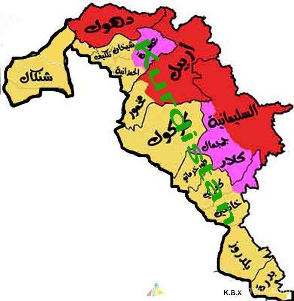 """خريطة جمهورية كوردستان""""الجنوبية"""""""
