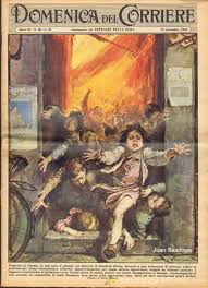 حريق سينما عامودا 1