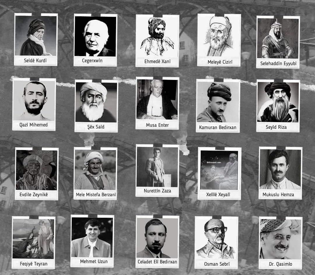 صور لشخصيات كردية - عظماء الكرد 1